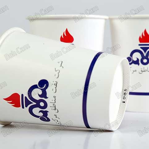 شرکت نفت مناطق مرکزی ایران