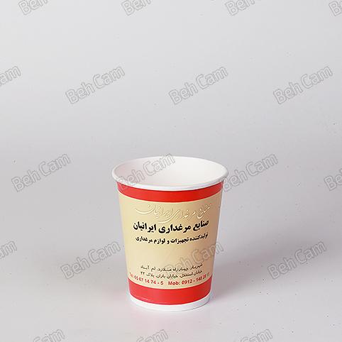 صنایع مرغداری ایرانیان