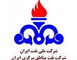شرکت نفت