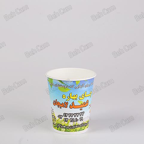 چای عمید